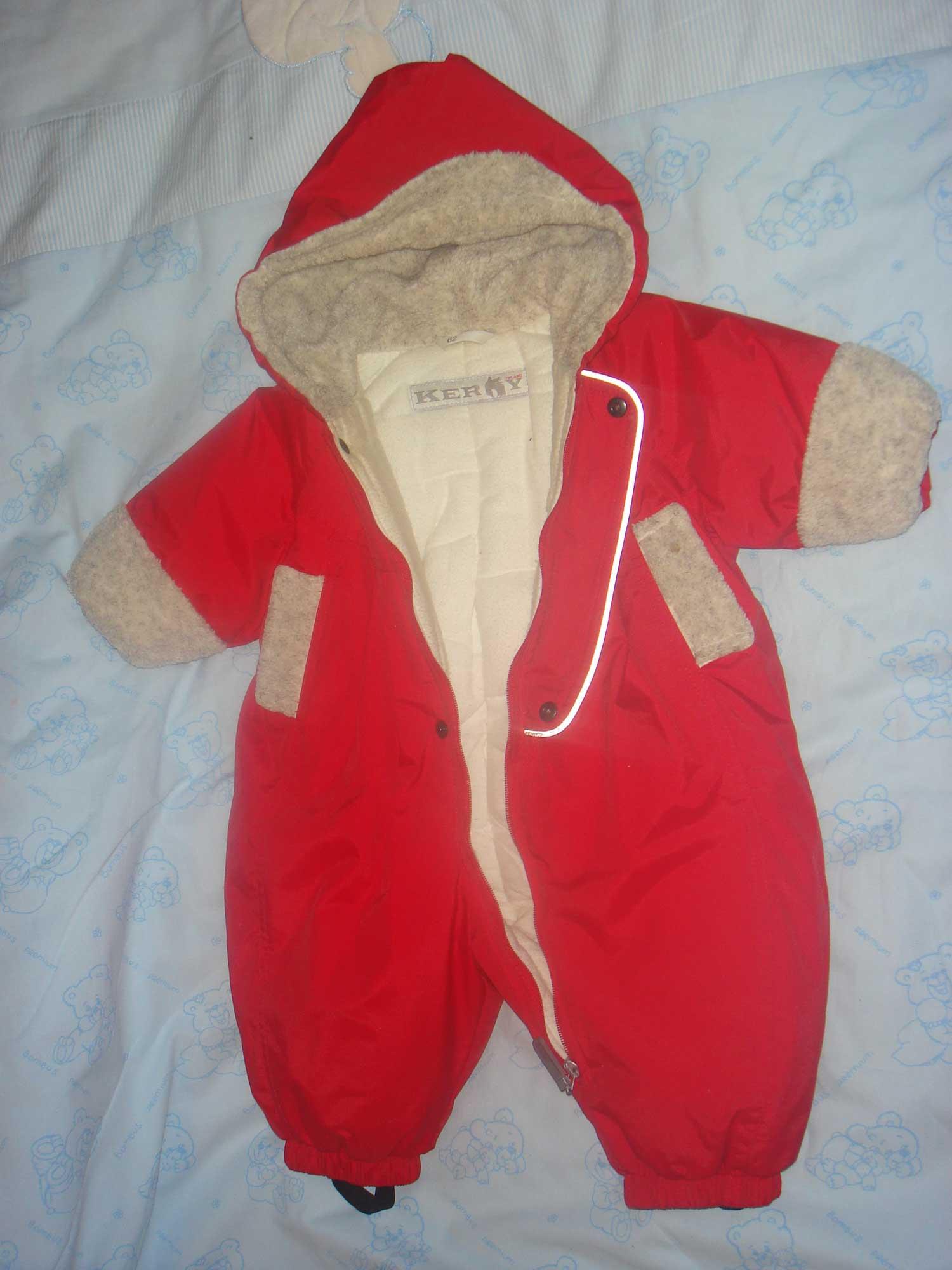 Свитанок Детская Одежда